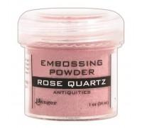 Пудра для эмбоссинга Rose Quartz, розовая