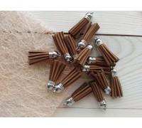 Кисточки замшевые, цвет коричневый