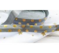 Резинка для блокнотов, серая в золотой горошек, 1 ярд