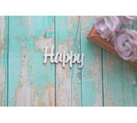 Happy, арт. 528