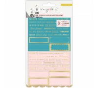 """Наклейки Maggie Holmes Carousel Clear Stickers 4.35""""X8.2"""""""