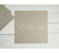 Переплётный картон 30х30 см,толщина 0,9 мм