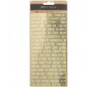 Золотые наклейки со словами DIY Shop 3 Wordfetti Stickers (2 листа)