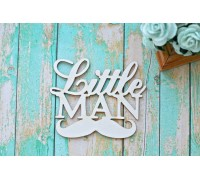 Little man, арт. 633