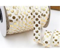 Резинка для блокнотов, белая в золотой горошек 2, 1 ярд