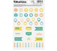 Наклейки на ежедневник «Мои задачи», 11 х 18 см