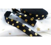 Резинка для блокнотов, чёрная в золотой горошек, 1 ярд