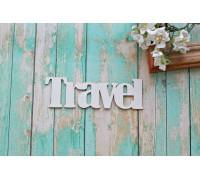 Travel, арт. 251
