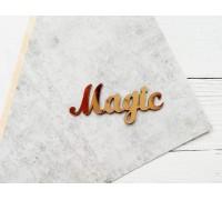Надпись из пластика с зеркальным покрытием, Magic золото, 1шт