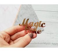 Надпись из пластика с зеркальным покрытием, Magic time, золото, 1шт